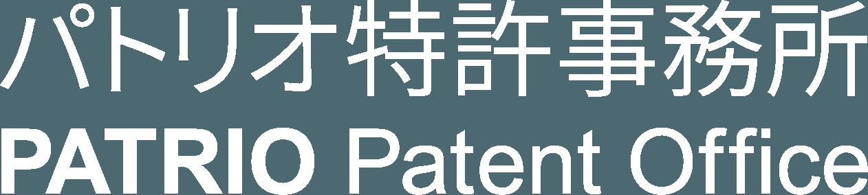 パトリオロゴ白